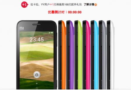 Xiaomi se libra de los problemas de stock y podría salir de China