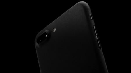 """Esta es la prueba de que a Apple le va estupendamente sin hacer un """"iPhone barato"""""""