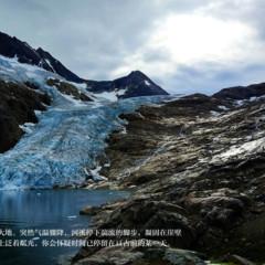 Foto 7 de 10 de la galería fotos-oficiales-con-el-xiaomi-mi-5s en Xataka