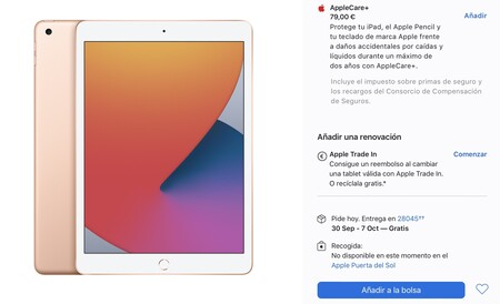 Stock iPad 8