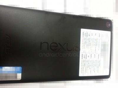 Una nueva Nexus 7 aparece en vídeo