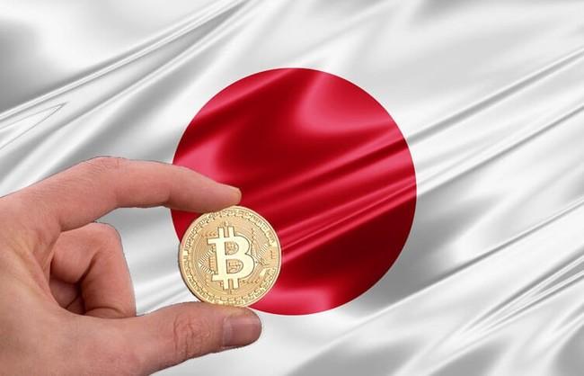 Nuevo bajón en el valor de bitcoin, Japón exige más controles anti-fraude en sus mercados de criptomonedas