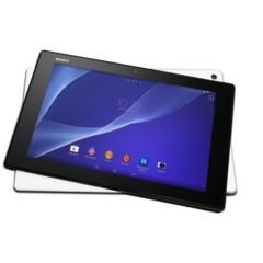 Foto 1 de 8 de la galería sony-xperia-z2-tablet-1 en Xataka