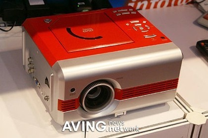 DY-PJ001H All-in-one, proyector y DVD