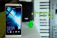 HTC One max, análisis