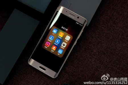 Huawei Mate 9 Pro: menor diagonal, mayor resolución y doble curvatura en pantalla