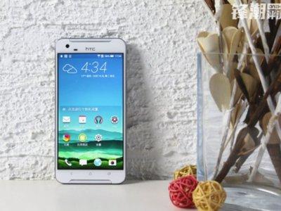 HTC One X9 ahora protagonista de una sesión fotográfica 'en vivo'