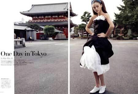 Devon Aoki en Vogue Japan
