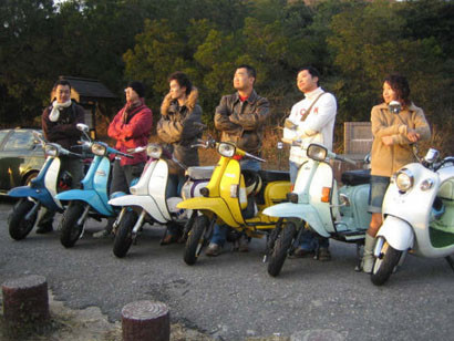 Scooter club de Hong Kong