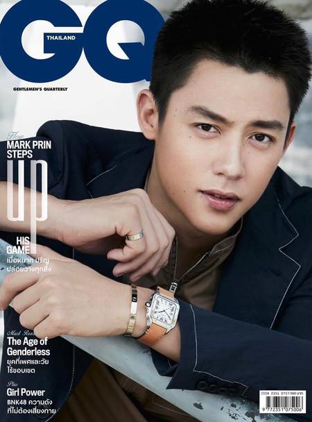 Mark Pin Covers Gq Thailand Magazine 02