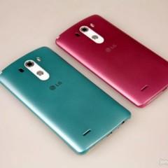 Foto 2 de 6 de la galería accesorios-lg-g3 en Xataka Android