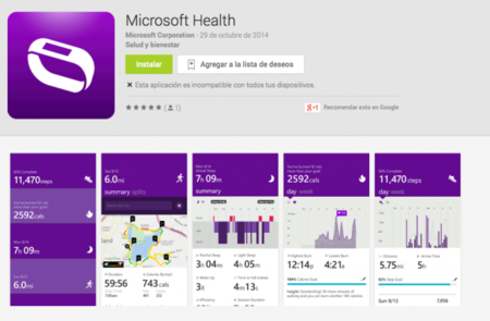 Microsoft Band Android