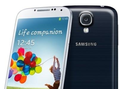 Samsung Galaxy S4: precios en España