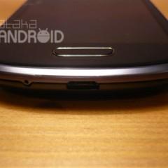 Foto 18 de 28 de la galería samsung-galaxy-siii-mini en Xataka Android