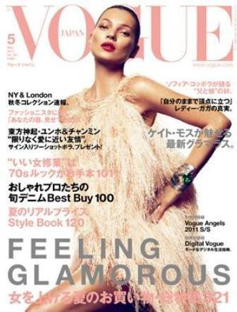 Labios rojos con vestido nude, el look de Kate Moss para Vogue Japón