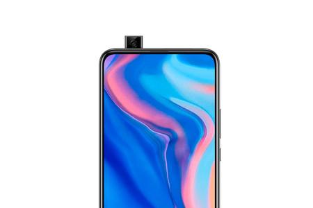 Huawei P Smart Z Camara