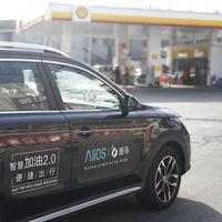 """La primera gasolinera """"inteligente"""" estará en China, no requerirá efectivo o tarjetas y se controlará desde el coche"""