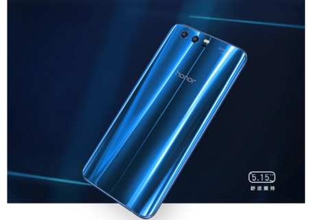 Honor 9 Oficial 6