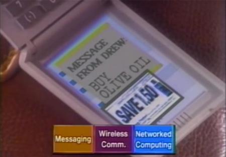 AT&T futuro