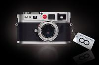 """""""Infinite Lifetime"""" de Leica: la actualización hardware de la serie M digital"""