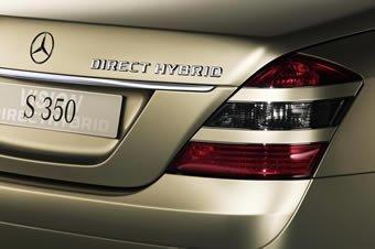 Mercedes presenta la Clase S híbrida