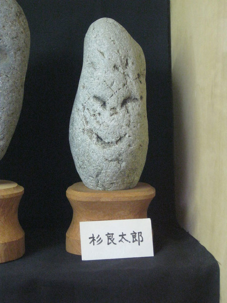 Rockface Japon 3