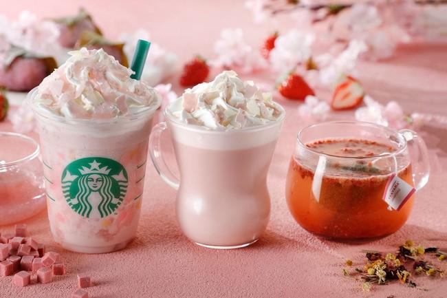 Starbucks Japan Sakura Strawberry Pink Milk Latte Tea Tumblers Mugs 1