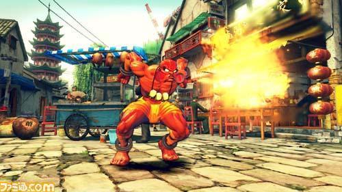 Foto de Street Fighter IV - Famitsu 08012008 (16/45)
