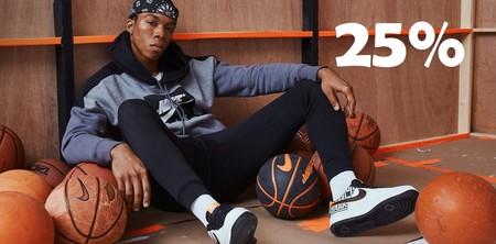 Código promocional en Nike.com para ahorrarnos un 25% extra. Válido hasta el 28 de enero