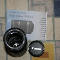 Foto 24 de 29 de la galería canon-ef-s-55-250mm-f4-56-is en Xataka Foto