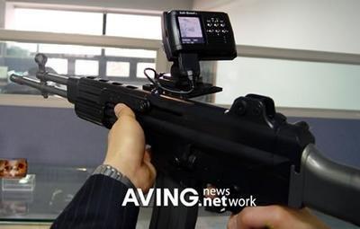 Self Guard SG-310, Bluetooth aplicado para el ejercito