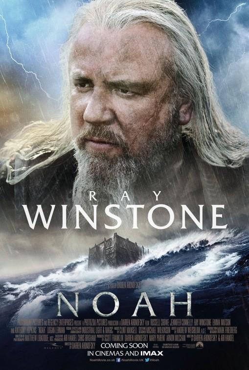 Foto de Carteles de la película 'Noé' (7/13)