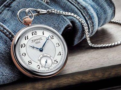Lo tenemos en el bolsillo: reloj Tissot Bridgeport Lepine