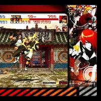 The King of Fighters Collection: The Orochi Saga ya está disponible en PS4: cinco juegos legendarios reunidos de nuevo
