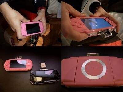 Imágenes del módulo GPS y la cámara para la PSP