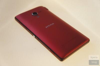 Sony Xperia ZL se deja ver también en rojo
