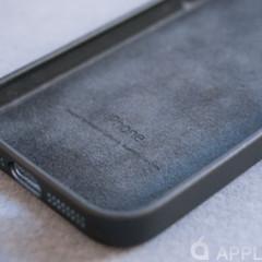 Foto 4 de 13 de la galería funda-iphone-5s en Applesfera