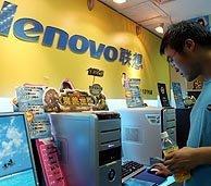 China supera a EEUU en exportación de productos electrónicos