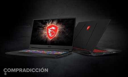 Ahórrate 177 euros estrenando portátil gaming de 17 pulgadas con RTX2060: MSI GL75 Leopard 10SEK-040XES por 1.423 euros en Amazon