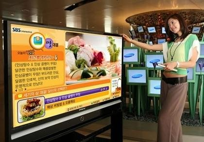Samsung presenta una pantalla ACAP de 56 pulgadas