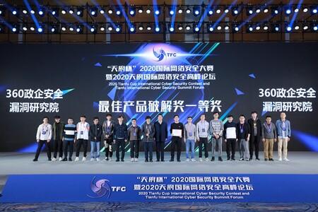 Windows 10, iOS 14, Android, Chrome y Safari, hackeados en la mayor hackaton de China