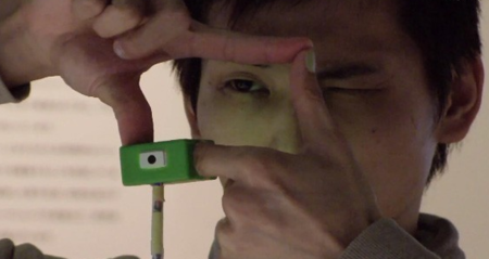 Ubi-camera, lo que entra en la fotografía lo determinan tus dedos