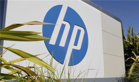 HP está preparando Sprout, un ordenador con proyector y escáner 3D integrados