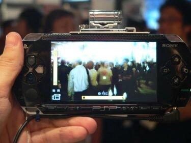 No se venden tantas PSP como esperaba Sony