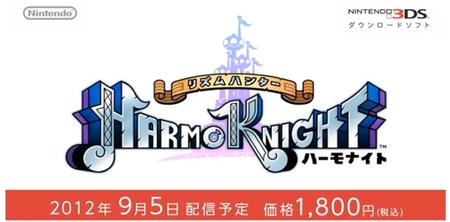 'HarmoKnight' es lo nuevo de los creadores de 'Pokémon', un título musical al estilo 'BIT.TRIP Runner' para Nintendo 3DS