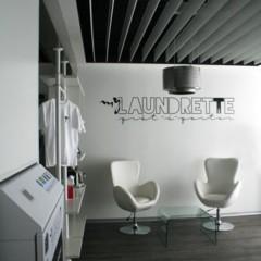 Foto 2 de 11 de la galería my-laundrette en Trendencias Lifestyle