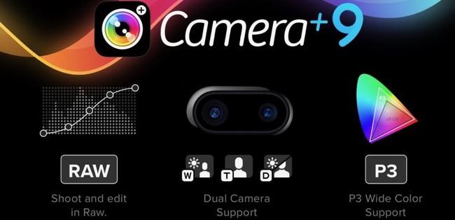 Camera+ nueve