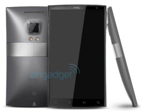 HTC Zeta, procesador de cuatro núcleos y Ice Cream Sandwich