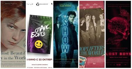 Atlàntida Mallorca Film Festival 2021: seis películas para disfrutar en Filmin de un certamen en constante progresión