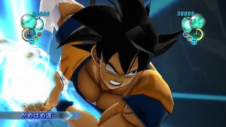 'Dragon Ball Z: Ultimate Tenkaichi' incluirá editor de personajes. Goku podrá ser azul si te apetece